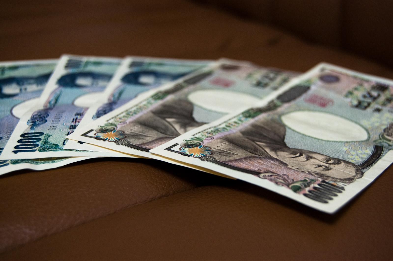 飛田新地の料金